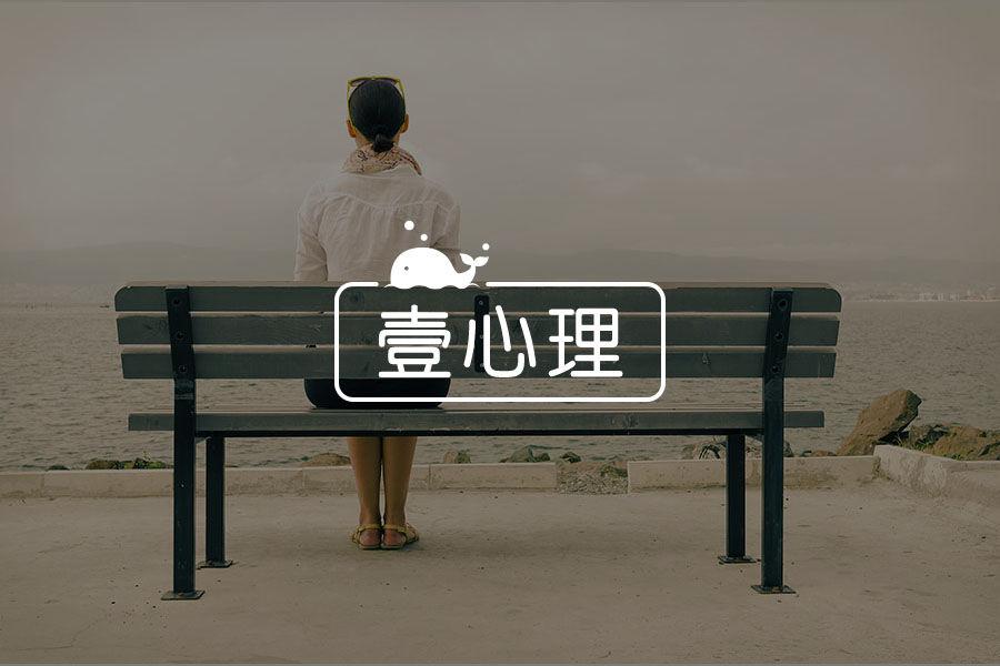 """""""因为涂红色指甲油被亲妈骂"""" 不敢有欲望的中国女性-心理学文章-壹心理"""