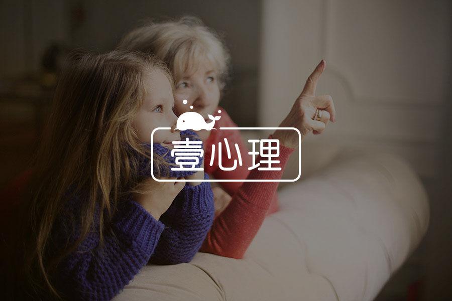 """""""我妈替我相亲"""":父母要婚姻般配,年轻人想自由万岁-心理学文章-壹心理"""