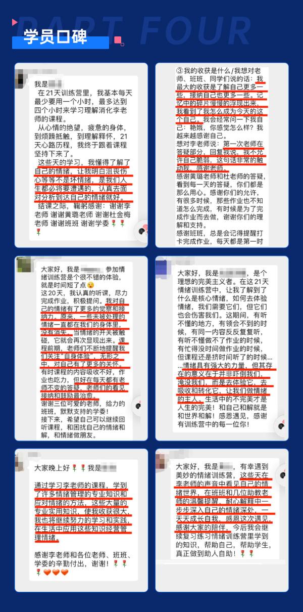 详情页2_09.jpg