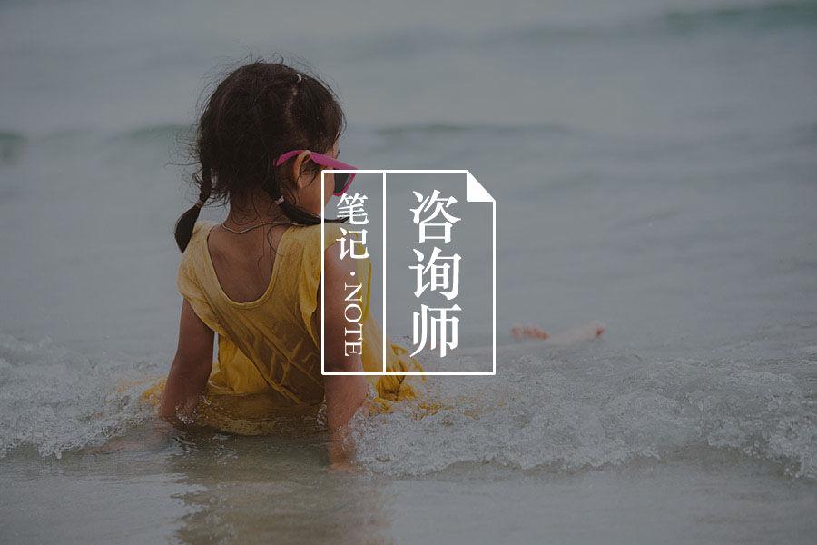 多学无益,不如行动(2)——吴翔心理门专栏-心理学文章-壹心理