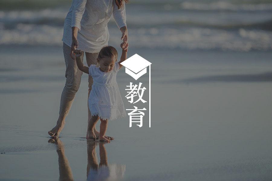 父母的言语表情,是孩子探索世界的参照物-心理学文章-壹心理