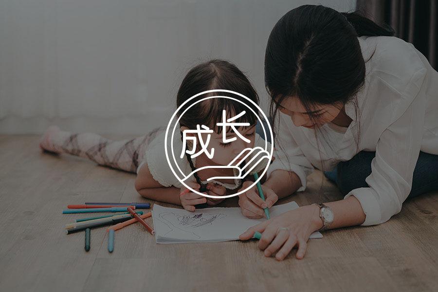 爸爸带儿子旅游中国:陪伴,是治愈叛逆期孩子的良药-心理学文章-壹心理