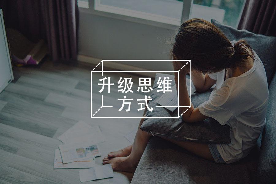 春节社交自救指南:单身好,单身这也好!那也好!-心理学文章-壹心理