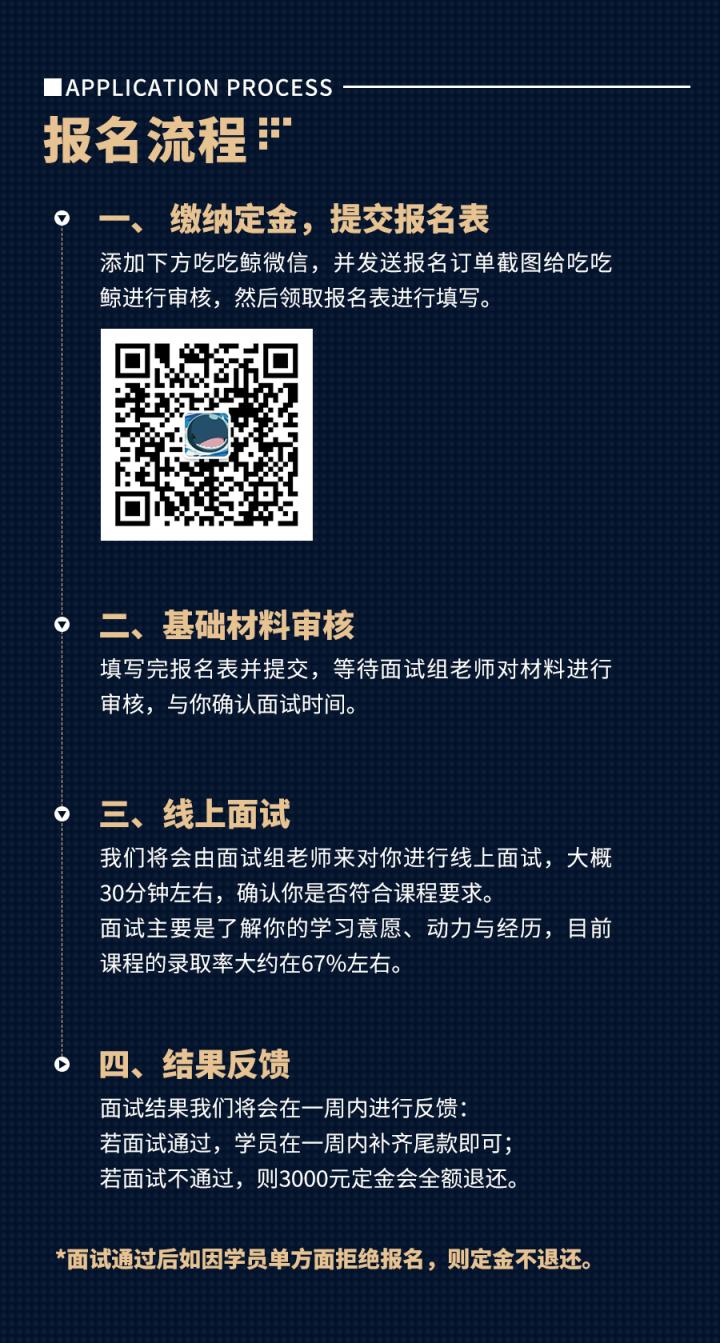 朝阳计划-详情b-20201113_10.jpg