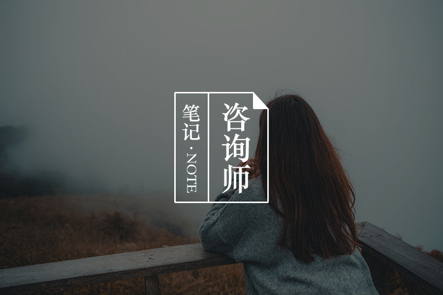 阿苏:惊心动魄的一个早上-心理学文章-壹心理