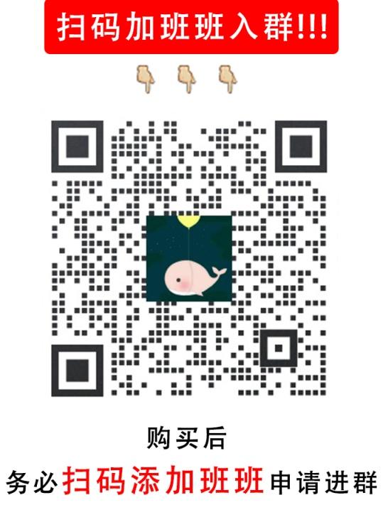 购课加客服-凌姐企业微信.png