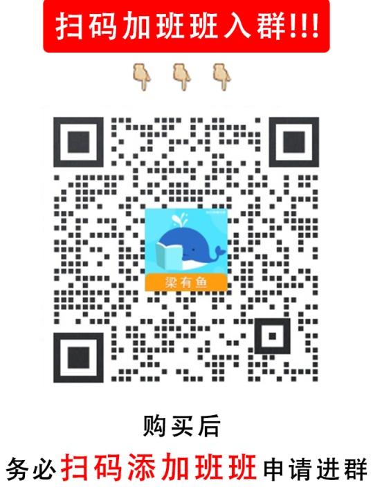 【第4期】内在小孩营-企业微信.png