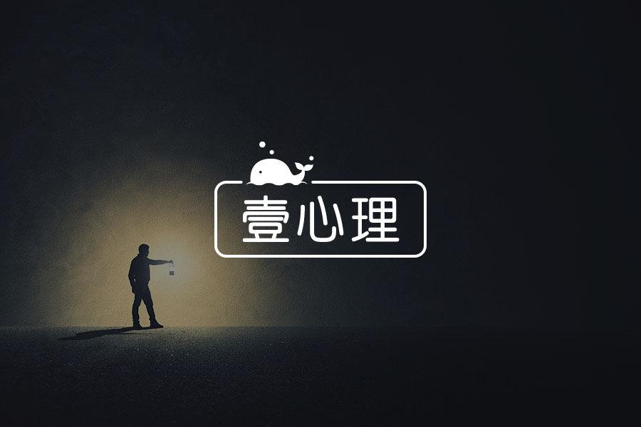 壹心人计划Ⅲ-活动介绍、流程需知、奖励收获-心理学文章-壹心理