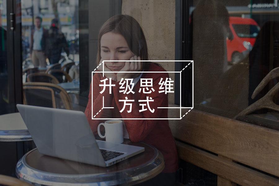 怎么才能增强工作控制感(连载-1)——吴翔专栏-心理学文章-壹心理