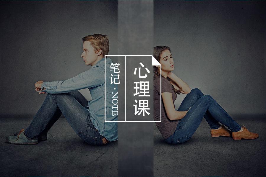 谈恋爱中的吊桥效应-心理学文章-壹心理