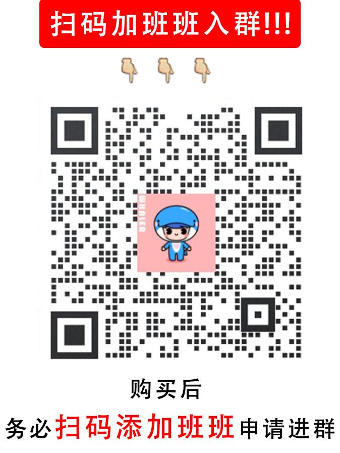 购课加客服-小哇企业微信号.png