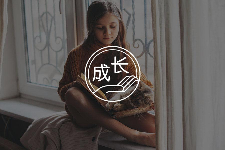 《玛蒂尔达》:父母控制行为背后有哪些潜台词?-心理学文章-壹心理