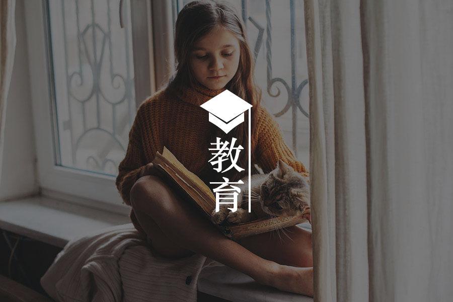 """浅谈青少年""""拖延症""""的防治-心理学文章-壹心理"""