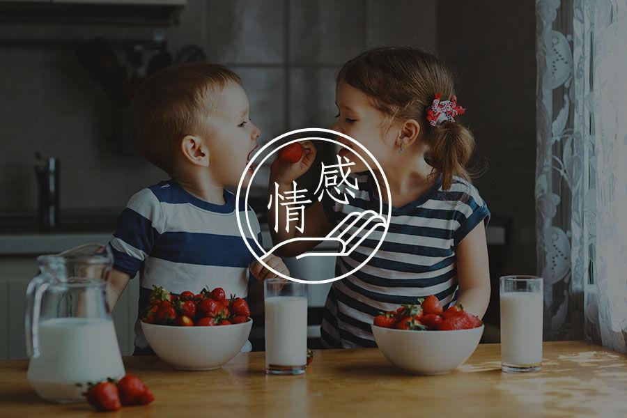 因错位而错爱——别让孩子来填补你内心对爱的饥渴-心理学文章-壹心理