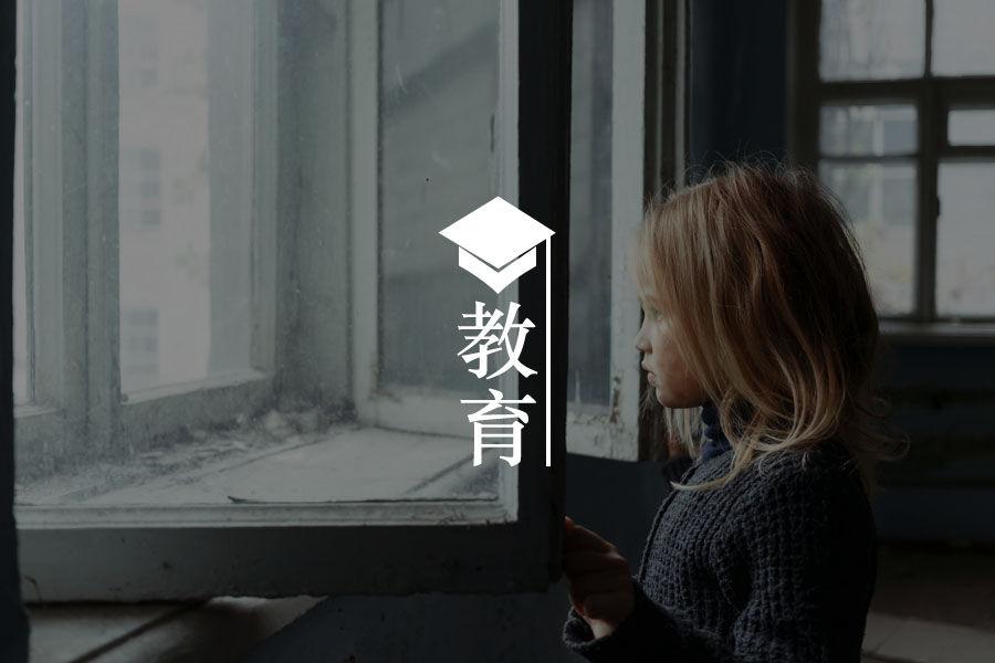 """家长""""四板斧""""可致孩子厌学-心理学文章-壹心理"""