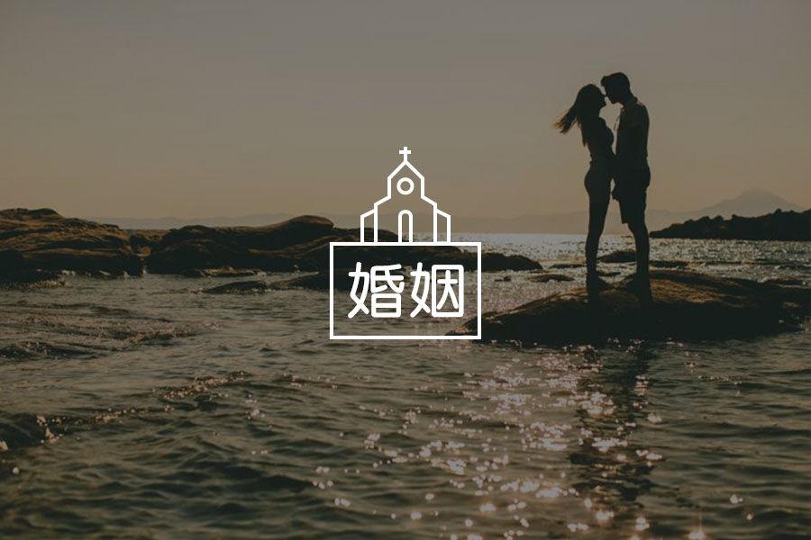 丈夫什么态度,婚姻什么温度-心理学文章-壹心理