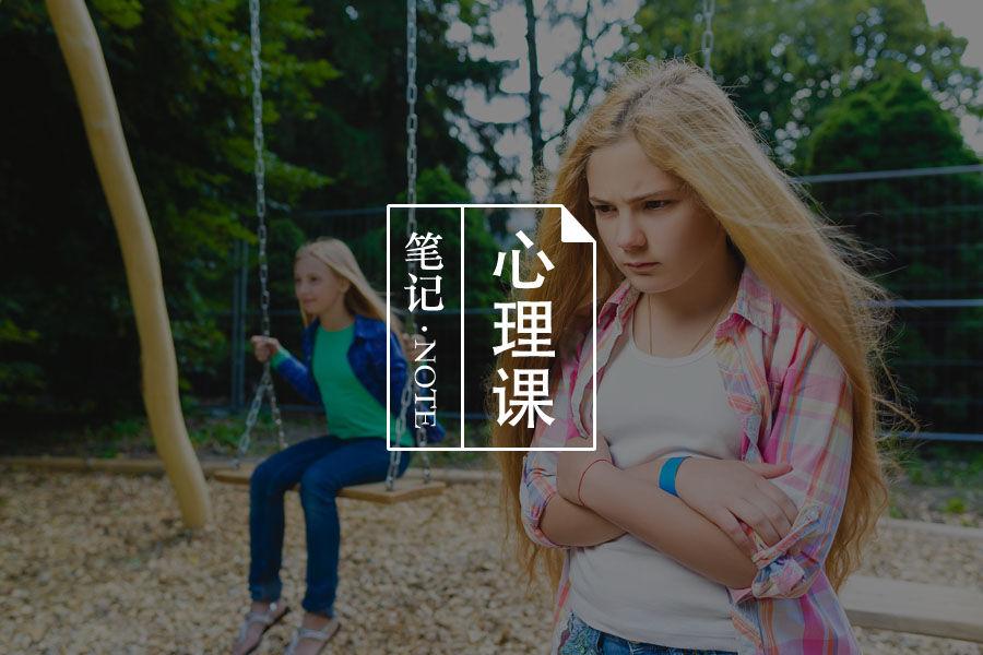 学生被筛查出有抑郁症,老师怎么降低出现意外的风险?-心理学文章-壹心理