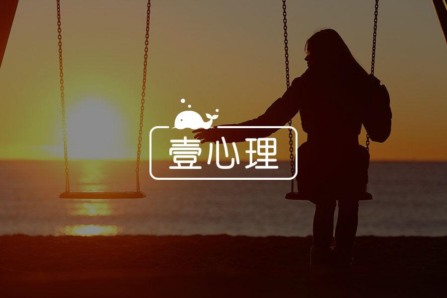 中国超 2 亿人单身 是什么因素导致很多人单身?-心理学文章-壹心理