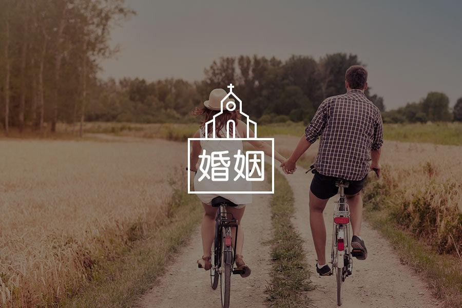 赵丽颖冯绍峰离婚:为什么现在离婚的人越来越多?-心理学文章-壹心理