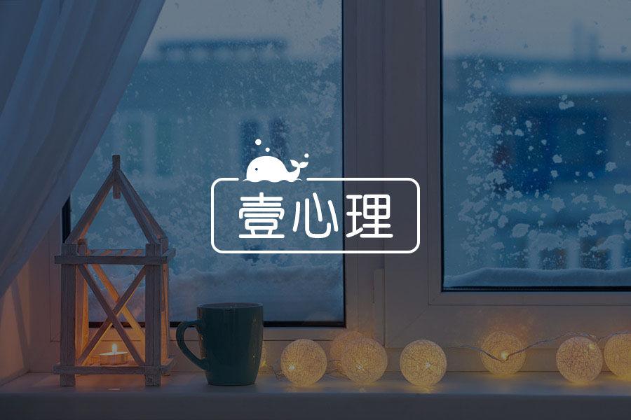 付费问答服务——培训集锦  心探教练必看-心理学文章-壹心理
