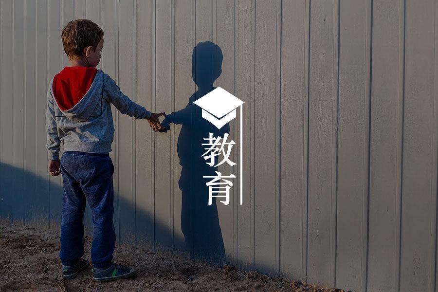 爱打人的孩子是怎样养成的?|论家庭教育的重要性-心理学文章-壹心理