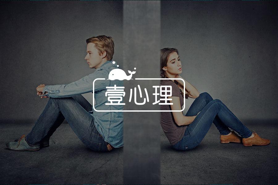 '自由恋爱'比'包办婚姻'更易后悔?听心理学家怎么解释-心理学文章-壹心理