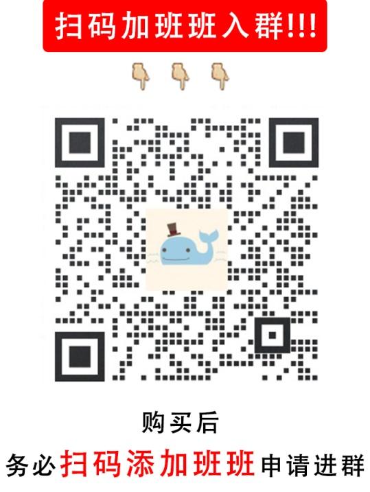 曼陀罗营-圆圆鲸企业微信.png