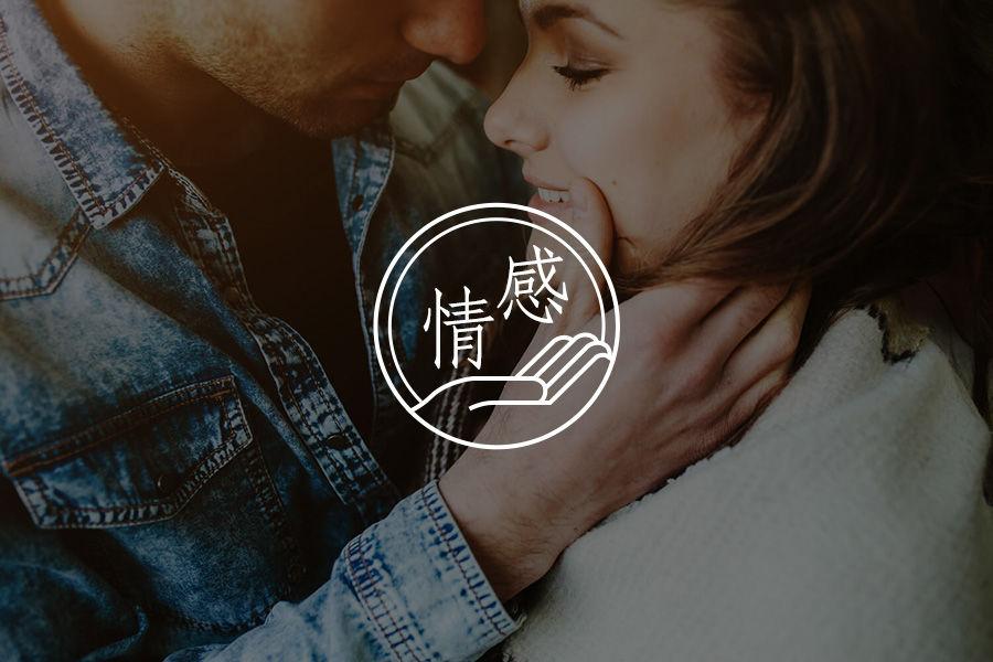 好的亲密关系是什么样的 | 锦囊01-心理学文章-壹心理