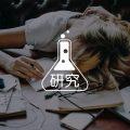 520特刊 | 爱的神经机制图片路径