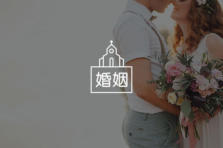 答疑馆 | 老公让我婚姻中如何既不独立也不依赖?-心理学文章-壹心理