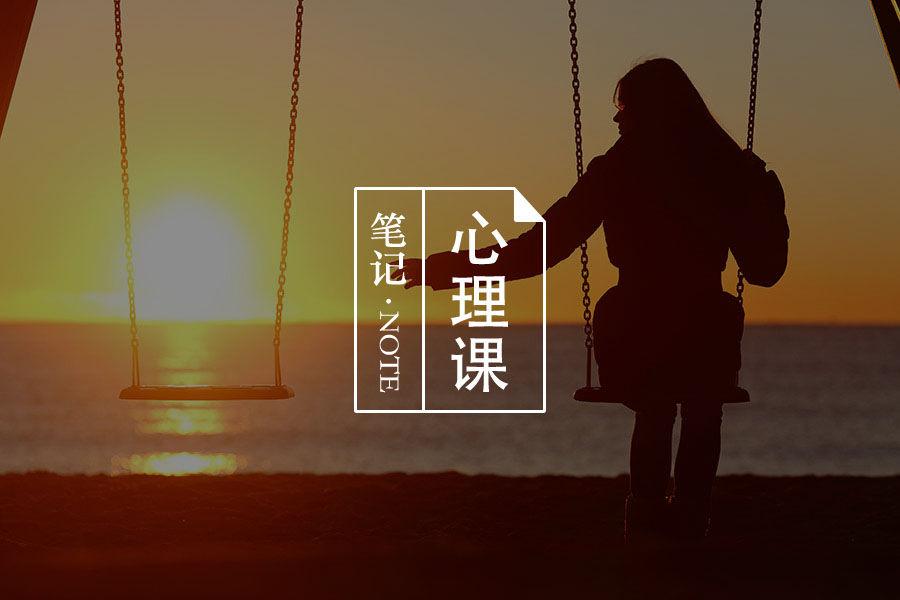噩梦的救赎-心理学文章-壹心理