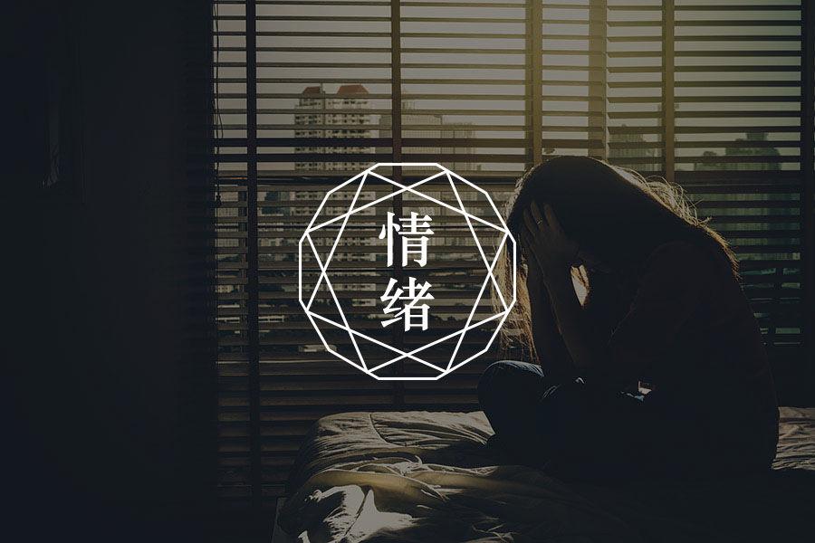 """""""中国锦鲤""""信小呆,抑郁是因为没钱没工作?否!-心理学文章-壹心理"""
