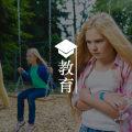 豆瓣《别人家的孩子》|东方家庭的失败,从这里开始图片路径