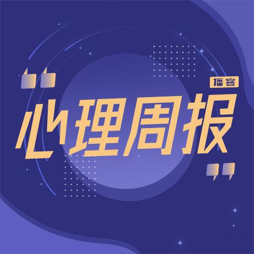如何获得好睡眠   心理周报 01(下)-心理学文章-壹心理