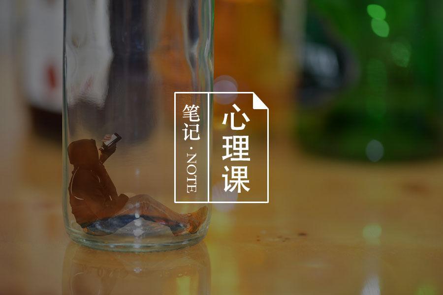"""高考状元毕业后啃老9年,""""天子骄子""""为何沦落至此?-心理学文章-壹心理"""