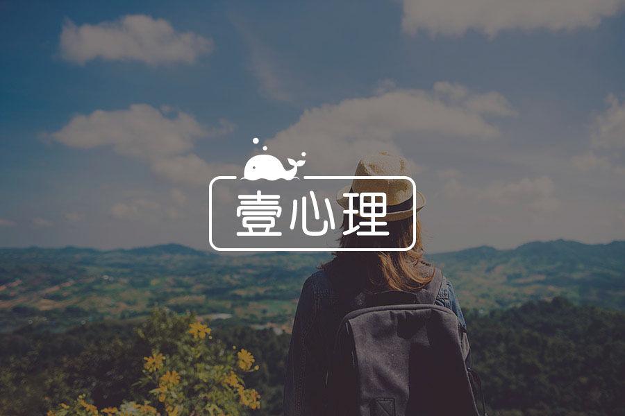芳香疗法,通过气味抚慰你~-心理学文章-壹心理