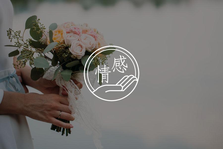 家庭关系——婆媳-心理学文章-壹心理
