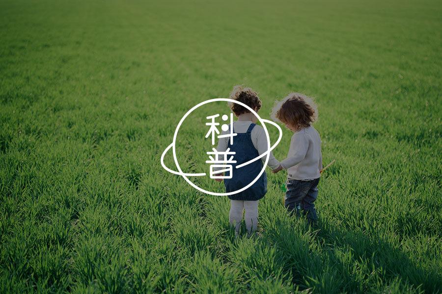 正念养育的好处-心理学文章-壹心理