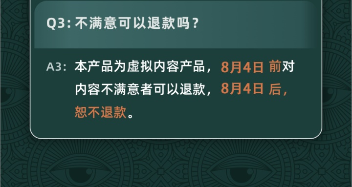36【8.4日】.png
