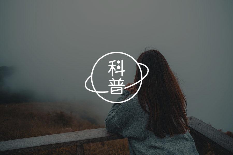 爱情挽回大师被捕:6 招快速分辨专业和骗子咨询师-心理学文章-壹心理