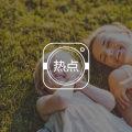 重庆坠亡幼童生父跟杭州杀妻案中的许某某有哪些共性?图片路径