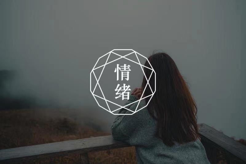 杨倩又夺冠却被骂到删微博 撒气,是最恐怖的情绪黑洞-心理学文章-壹心理