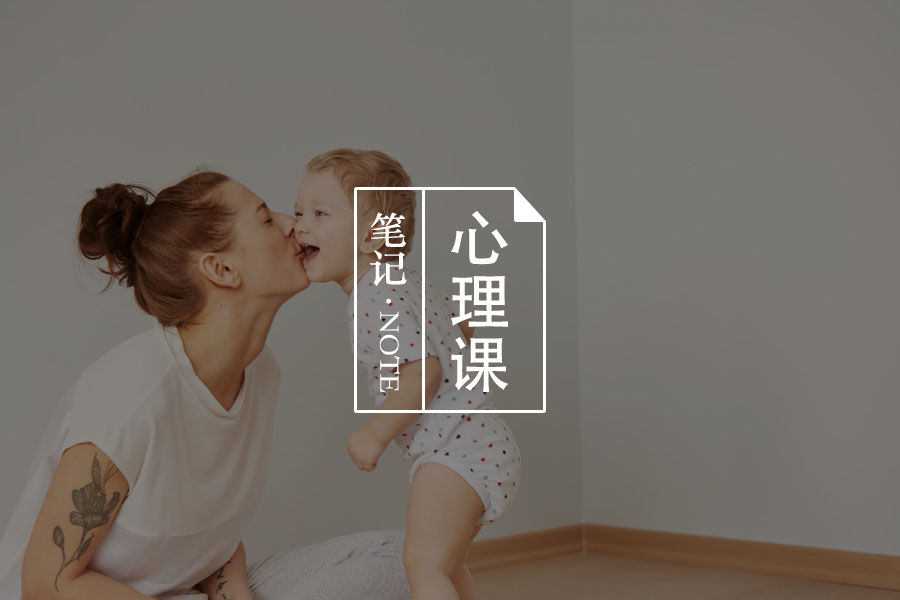 父母必读 | 孩子焦虑、抑郁怎么办?-心理学文章-壹心理
