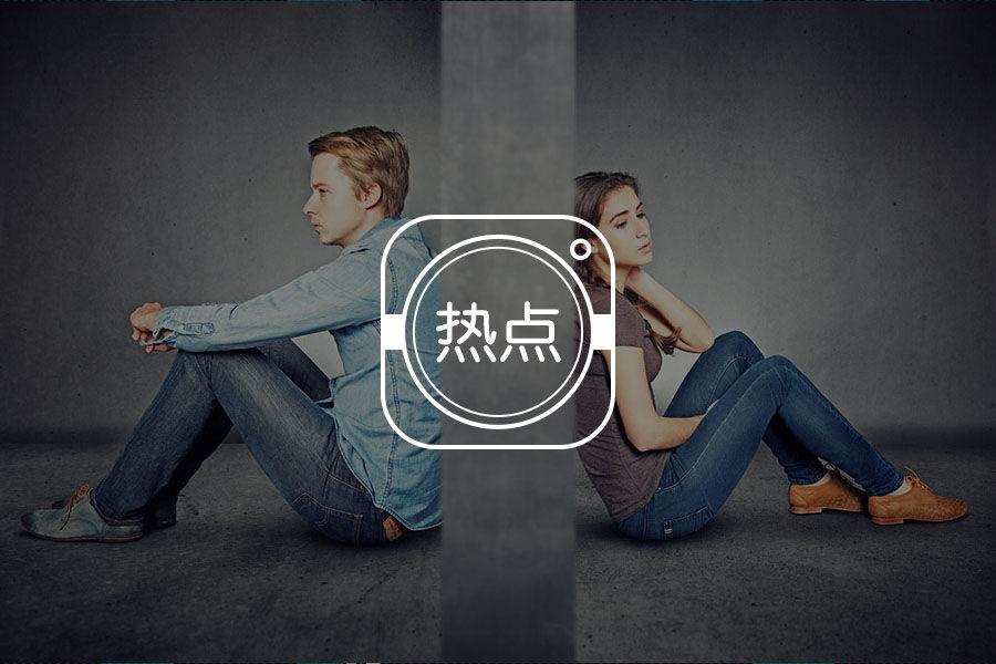"""林生斌被前岳父母重锤!女性如何识别这一类""""渣男""""?-心理学文章-壹心理"""