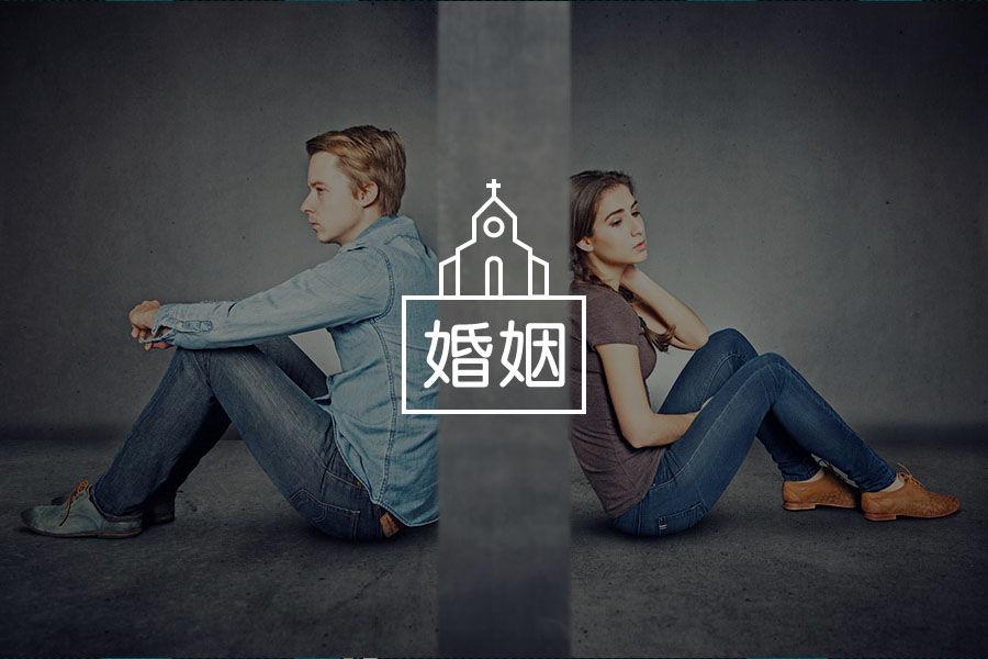 对婚姻失望的你,或许是因为你的高期待-心理学文章-壹心理
