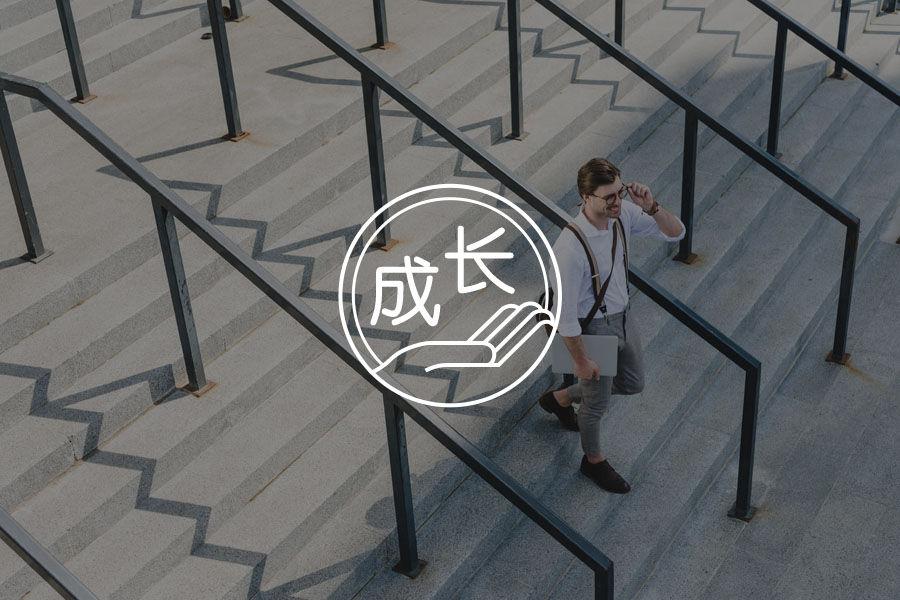 走不进的大城市(上)-心理学文章-壹心理