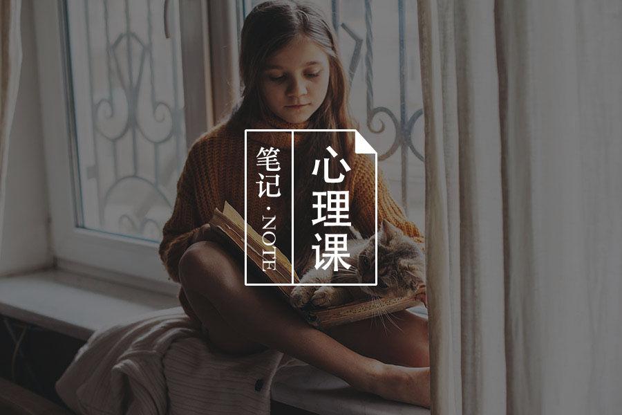 为什么生活条件好了,孩子却更容易得抑郁症了?-心理学文章-壹心理