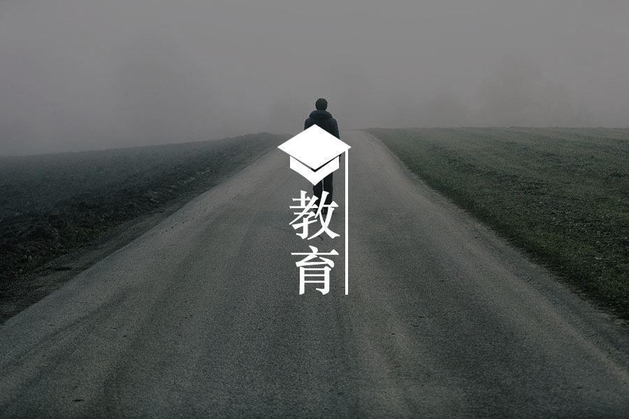 弑母案吴谢宇被判死刑,家庭教育中隐藏着悲剧的根源-心理学文章-壹心理