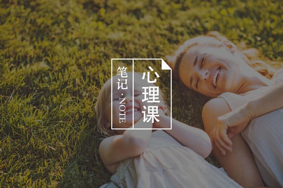 """心理学角度读懂贾玲和她的""""李焕英""""-心理学文章-壹心理"""