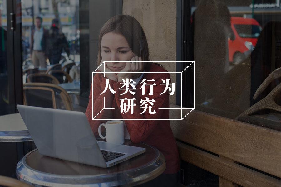 网络骂战求生指南-心理学文章-壹心理